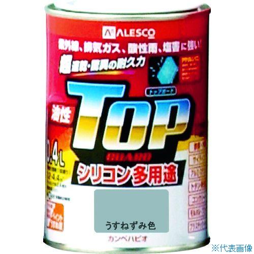 カンペハピオ 塗料 ■KANSAI カンペ 高品質新品 アウトレットセール 特集 TR-3652033 品番:119-0174 油性トップガード0.4Lうすねずみ色