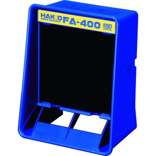 FA400-01 ■白光 100V 2極接地プラグ 白光(株)[TR-3659259] ハッコーFA-400