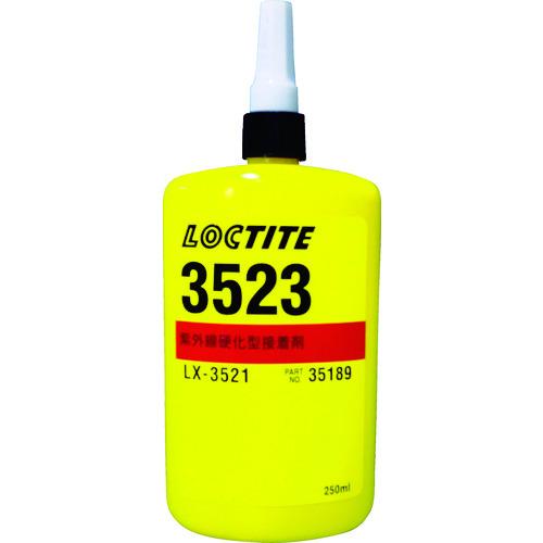 ■ロックタイト 紫外線硬化接着剤 3523(LX-3521) 250ml 3523-250 [TR-3669807]