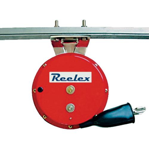 ■Reelex 自動巻アースリール 吊下げ取付タイプ ER-310C 中発販売(株)[TR-3754162]