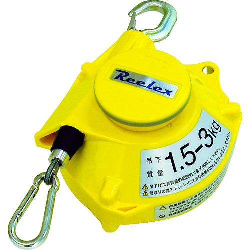 ■Reelex ツールバランサー イエロー色 STB-30A 中発販売(株)[TR-3754243]
