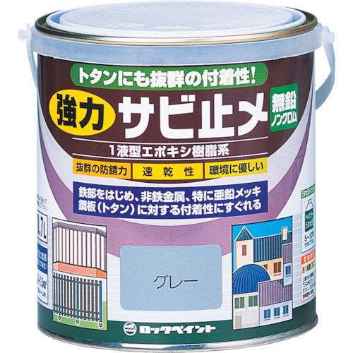 ロックペイント 塗料 ■ロック 強力サビドメ あかさび 安い 激安 プチプラ 高品質 0.7L TR-3823415 ストアー 品番:H61-1630 03