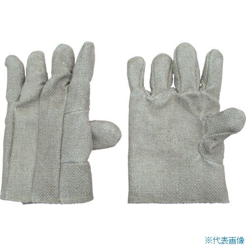 ■ニューテックス ゼテックスプラス 手袋 28cm 2100011 [TR-3881211]