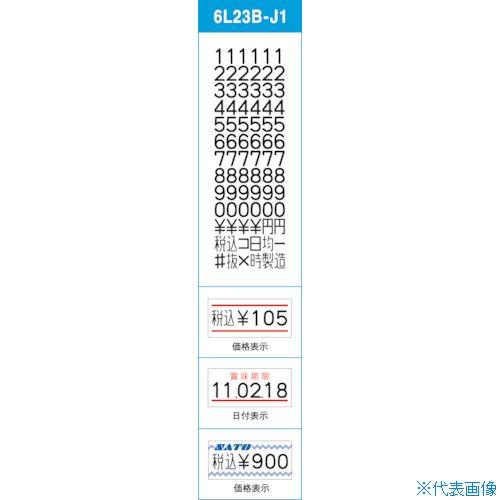 ■SATO ハンドラベラー UNO用ラベル 1W-3赤二本線強粘(100巻入) 023999041 (株)サトー[TR-3905519]