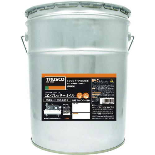 ■TRUSCO コンプレッサーオイル18L TO-CO-N18 トラスコ中山(株)[TR-3909859]