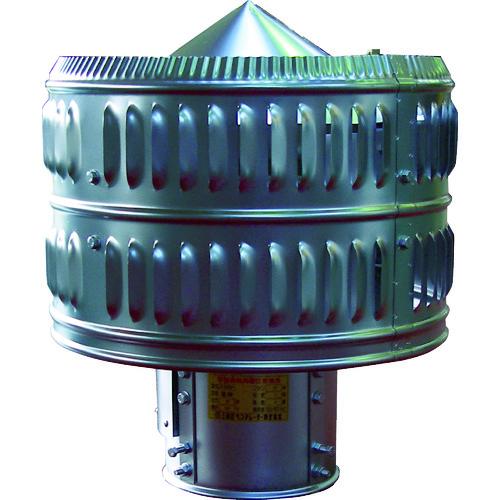 ■SANWA ルーフファン 防爆形強制換気用 S-200SP  〔品番:S-200SP〕[TR-3913864]【大型・重量物・個人宅配送不可】