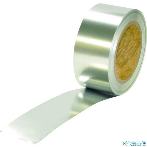 ■MSMMBC ZAPテープ 0.1mm×50mm×20m ZAP-50 [TR-3916685]