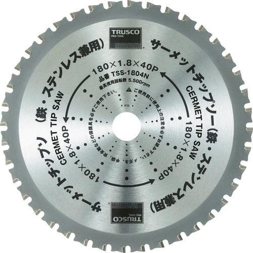■TRUSCO サーメットチップソー 305X56P TSS-30556N トラスコ中山(株)[TR-4004523]
