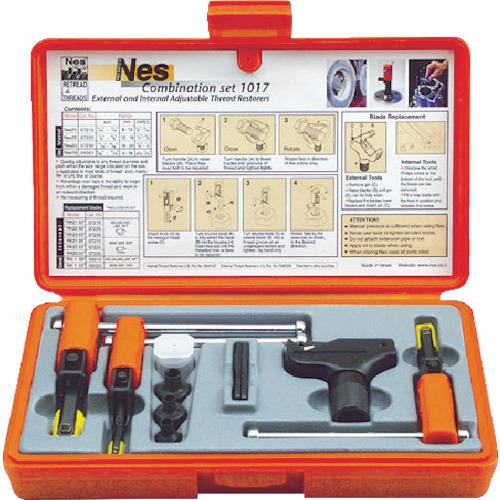 ■NOGA ねじ山修正工具セット NS1017 [TR-4035097]