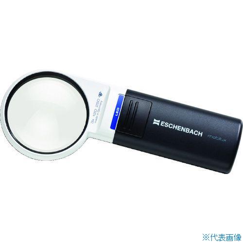 ■エッシェンバッハ LEDワイドライトルー 1511-2 エッシェンバッハ[TR-4083865]