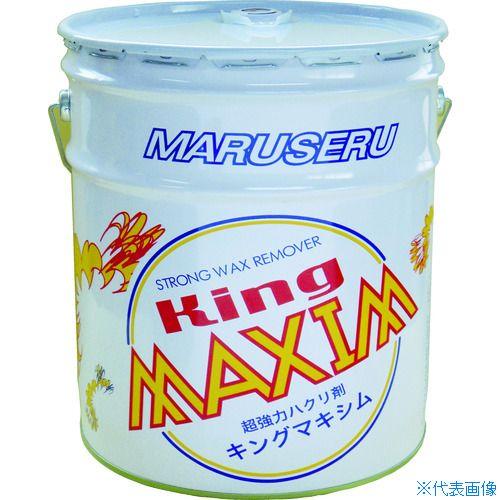 ■日本マルセル キングマキシム 0102005 日本マルセル(株)[TR-4097050]