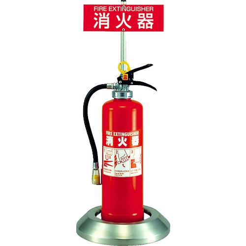 ■PROFIT 消火器ボックス置型 PFB-00S-S1 ヒガノ(株)[TR-4122798]
