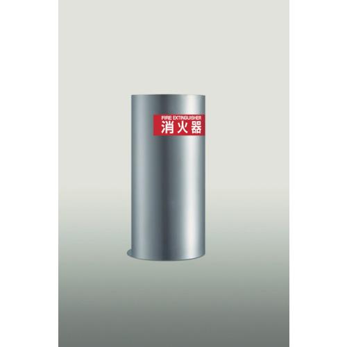 ■PROFIT 消火器ボックス置型 PFR-03S-L-S1 ヒガノ(株)[TR-4122879]