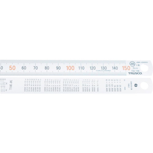 ■TRUSCO 直尺2m TSU-200N トラスコ中山(株)[TR-4150741] [個人宅配送不可]