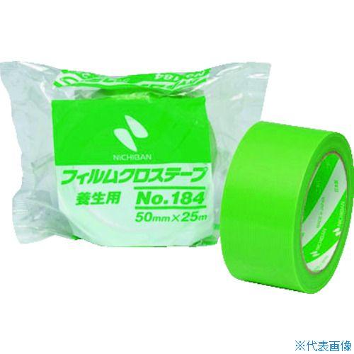 ■ニチバン フィルムクロステープ184-50×30P 184-50X30P ニチバン(株)[TR-4188454]