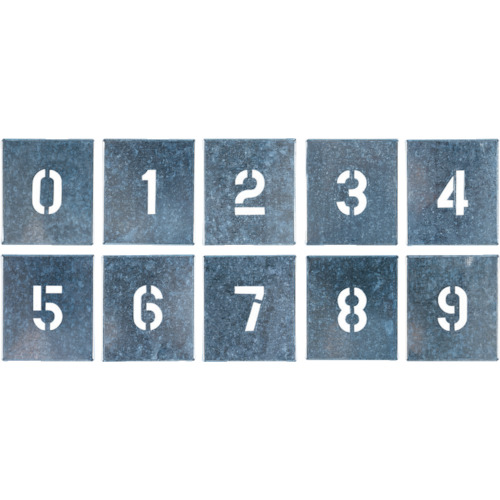 ■つくし 吹付プレート 数字(0~9) 10枚組 大サイズ J-91C (株)つくし工房[TR-4215320]