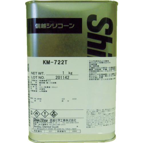 ■信越 エマルジョン型離型剤 16Kg KM742T-16 信越化学工業(株)[TR-4230752] [個人宅配送不可]