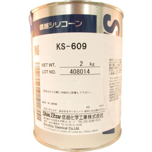 ■信越 放熱用オイルコンパウンド 2Kg KS609-2 信越化学工業(株)[TR-4230787] [個人宅配送不可]