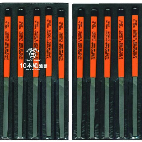 ■ツボサン 組ヤスリ 10本組 平 油目 HI010-04 ツボサン(株)[TR-4338448]