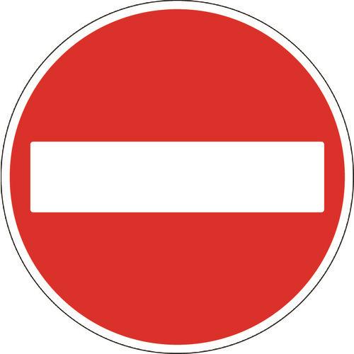 ■TRUSCO 規制標識 車両進入禁止 アルミ 600Фmm T894-03 トラスコ中山(株)[TR-4373316]