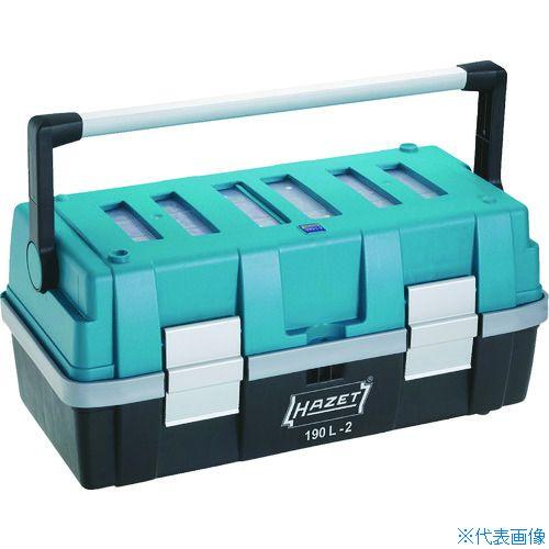 ■HAZET パーツケース付ツールボックス 190L-2 HAZET社[TR-4392736]