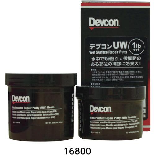 ■デブコン UW450g DV11800 [TR-4450035]