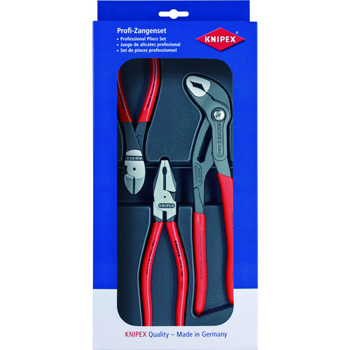■KNIPEX プライヤーセット 002010 KNIPEX社[TR-4467078]