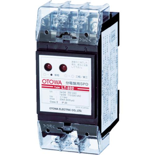 ■OTOWA 分電盤SPD LT-334 音羽電機工業(株)[TR-4490096] [個人宅配送不可]