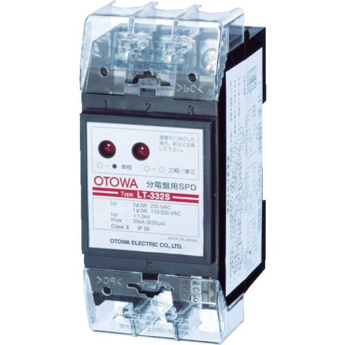 ■OTOWA 分電盤SPD LT-334S 音羽電機工業(株)[TR-4490100] [個人宅配送不可]