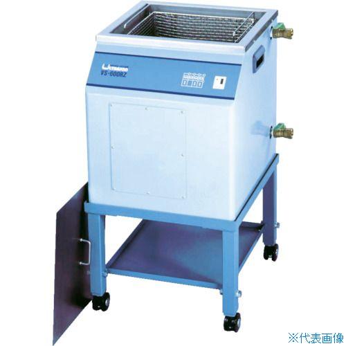 ■ヴェルヴォクリーア ヴァンクリーフ 超音波洗浄器 VS-600RZ [TR-4515391] [個人宅配送不可]