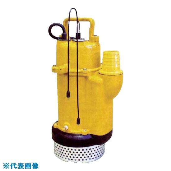 ■桜川 静電容量式自動水中ポンプ UOX形 200V 60HZ UOX-232KA [TR-4529499] [個人宅配送不可]