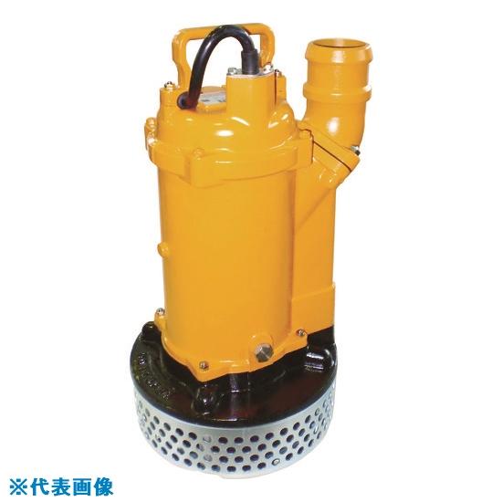 ■桜川 一般工事用水中ポンプ 非自動 200V 50HZ US-233A [TR-4529588] [個人宅配送不可]