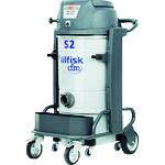 ■ニルフィスク ウェット&ドライ多目的工業用掃除機 S2 ニルフィスク(株)[TR-4533101] [個人宅配送不可]