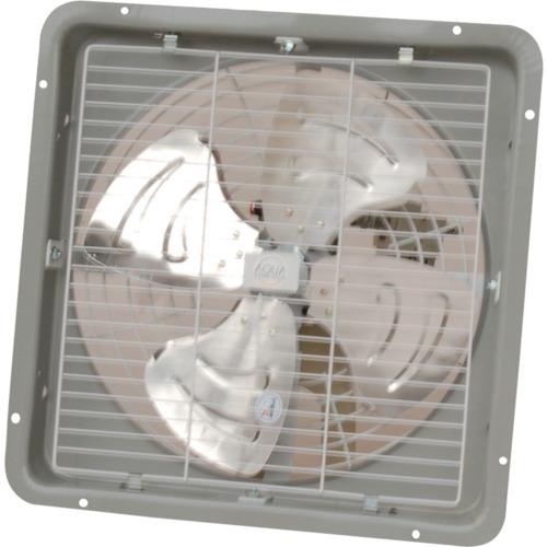 ■アクアシステム エアモーター式 壁掛型 送風機 (アルミハネ60cm) AFW-24 アクアシステム[TR-4550277] [個人宅配送不可]