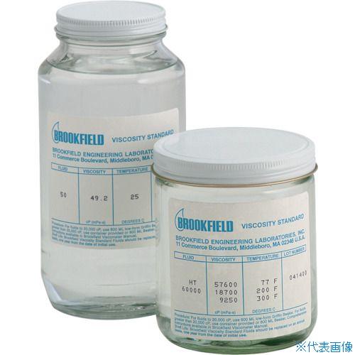 ■ブルックフィールド 一般用シリコン粘度標準液 1000CP  〔品番:1000CPS〕[TR-4556097]