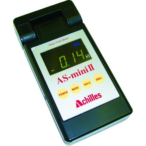 ■アキレス 表面電位計 ASミニ2  〔品番:AS-20〕[TR-4556933]【個人宅配送不可】