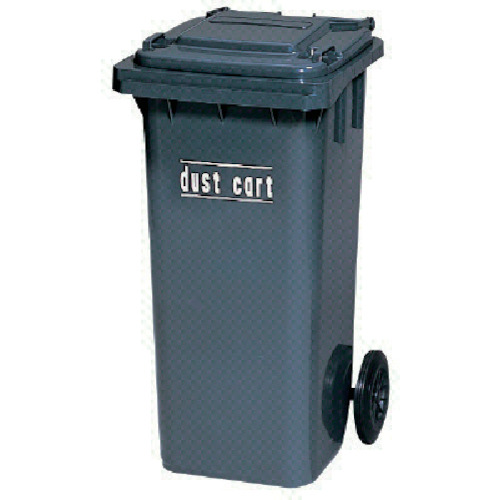 ■カイスイマレン ゴミ回収カート ダストカート KT-120  〔品番:KT-120〕[TR-4580681]【大型・重量物・個人宅配送不可】