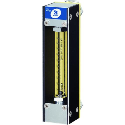 ■コフロック 流量計 最大流量10L/min〔品番:RK1400-SS-2-10〕[TR-4590121]【個人宅配送不可】