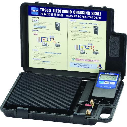 ■タスコ 高精度エレクトロニックチャージ TA101FB (株)イチネンTASCO[TR-4621859]