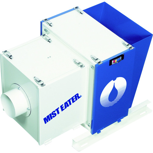 ■ホーコス ミストイーター フィルター式(0.75kW) ME-10S ホーコス(株)[TR-4651391] [送料別途お見積り]