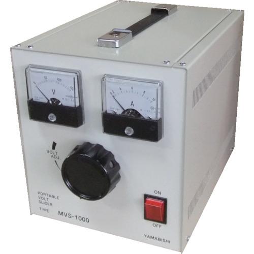 ■山菱 ボルトスライダー据置型 出力保護ヒューズ付 最大電流10A 入力電圧100V〔品番:MVS-1000〕[TR-4661087]【個人宅配送不可】
