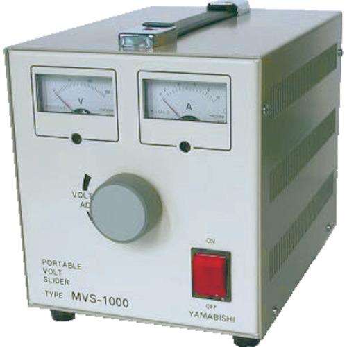 ■山菱 ボルトスライダー据置型 出力保護ヒューズ付 最大電流5.2A 入力電圧100V〔品番:MVS-520〕[TR-4661095]【個人宅配送不可】