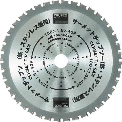■TRUSCO サーメットチップソー 355X66P TSS-35566N トラスコ中山(株)[TR-4702646]
