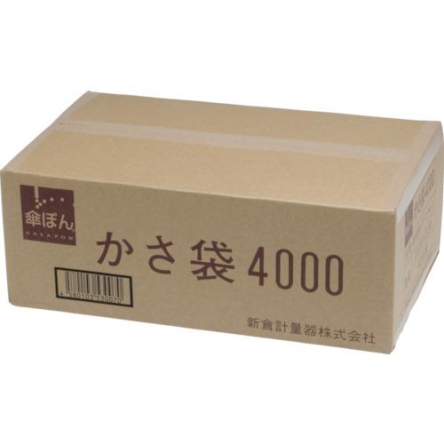 ■ニイクラ 新倉計量器 傘ぽん 長傘専用袋 (4000枚入) KPH-4000 新倉計量器(株)[TR-4705009]