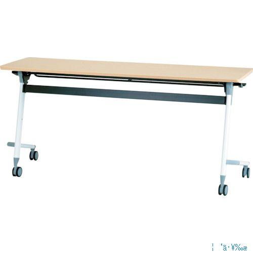 ■アイリスチトセ フライングテーブル 1500×450×700 シルクウッド CFVA10-SW [TR-4710045] [送料別途お見積り]