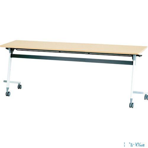 ■アイリスチトセ フライングテーブル 1800×600×700 シルクウッド CFVA40-SW [TR-4710134] [送料別途お見積り]