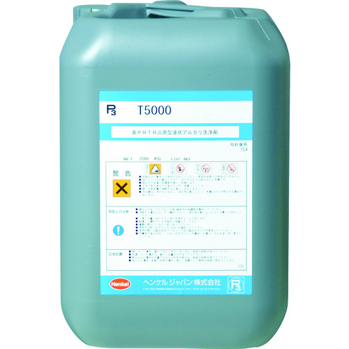 ■BONDERITE 鉄・ステンレス用強力油系洗浄剤 T5000 P3-T5000 [TR-4712676] [個人宅配送不可]