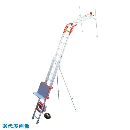 ■アルインコ 荷揚げ機「パワーコメット」3階用フルセット UP103P-Z-3F [TR-4750683] [送料別途お見積り]