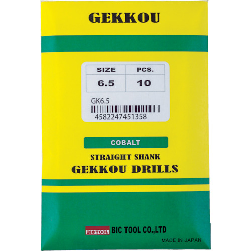 ■BIC TOOL 月光ドリル 9.0mm(5本) GKD9.0 [TR-4815548×5]