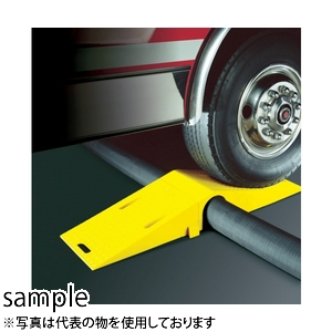 ■CHECKERS ホースブリッジ 大径用 タイヤ片輪のみ耐荷重 7,754KG  〔品番:UHB5060〕[TR-4865936]【大型・重量物・個人宅配送不可】